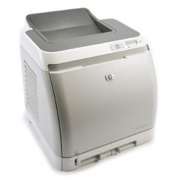 İkinci El Hp 1600 Lazer Yazıcı